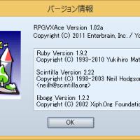 サラネ>ツクールMV/制作雑記/VX Ace/07