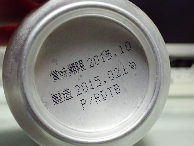 P5291493