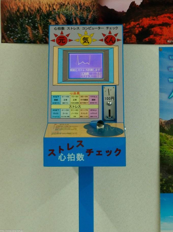 P8040306-2
