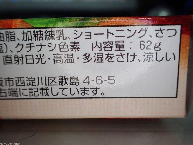 P8140236
