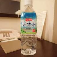 {飲}ユニー/HARUNA/StyleOne 天然水