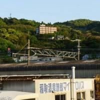 {写}ハイキョ/ホテル一望閣/静岡県東伊豆町稲取/2017年05月02日