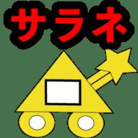 [経]The Tower SP:総合オフィスビル攻略
