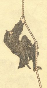 Detail from Hokusai Manga