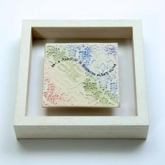 Rainbow Tile - inspirational framed tiles
