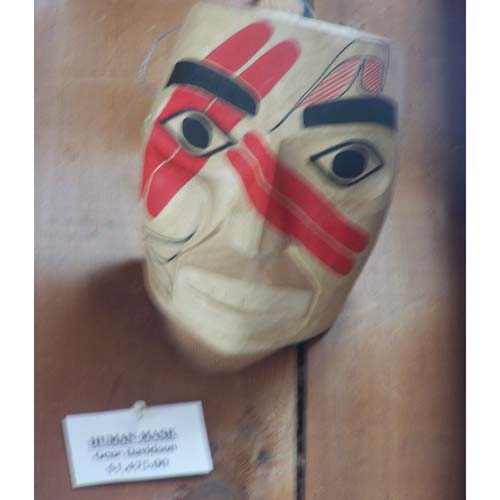 Red Cedar Transformation Mask by Gene Davidson Jr.