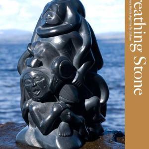 Breathing Stone