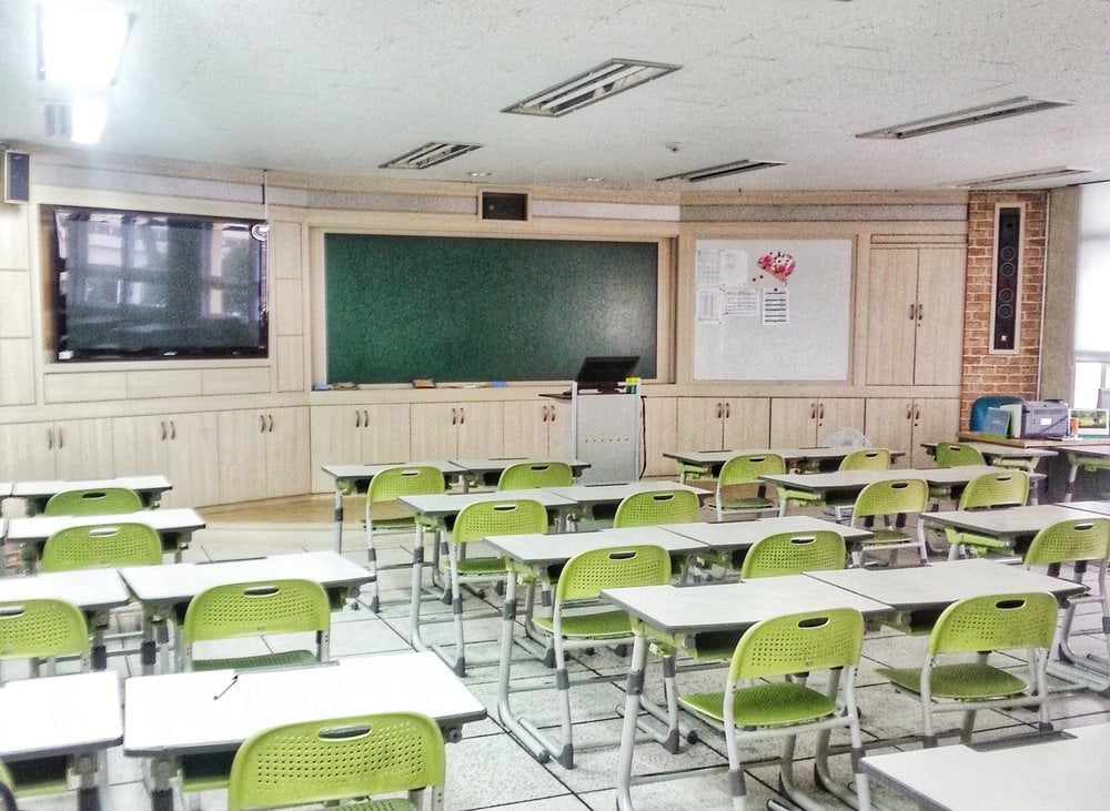 teach english in korea with epik