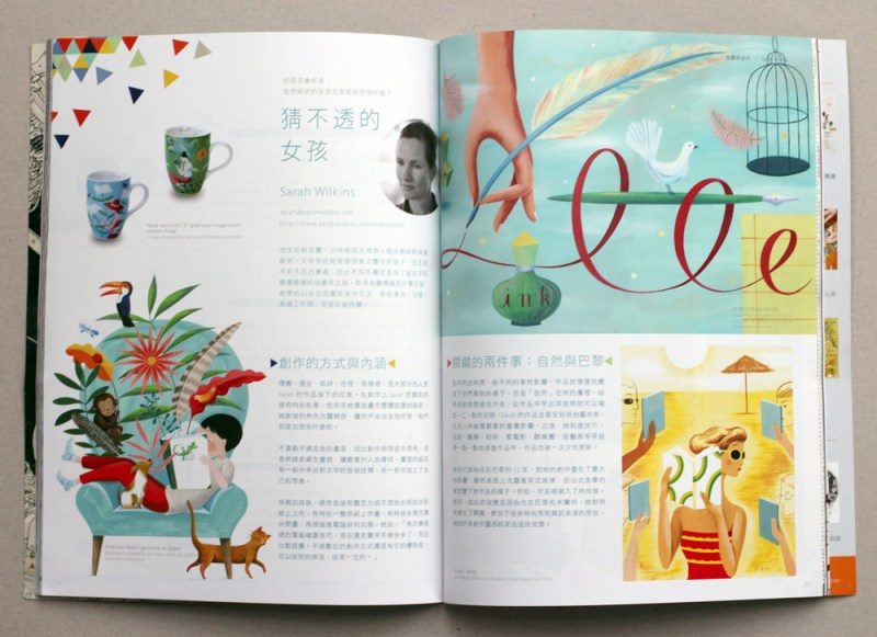 sarah-wilkins-dpi-magazine-02
