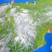 パノラマ地図