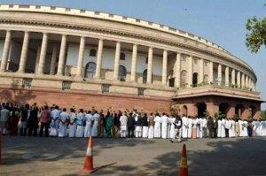 संसद : आमदनी अठन्नी, खर्चा 600 करोड़