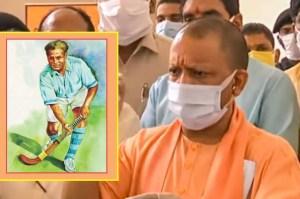 khel-ratna-award-in-the-name-of-major-dhyanchandra