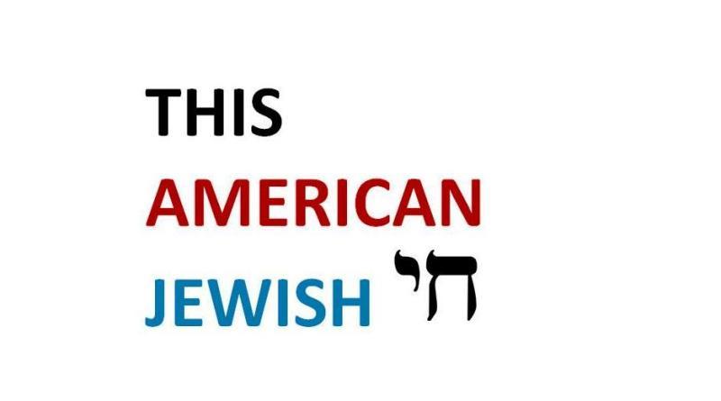 This American Jewish Life