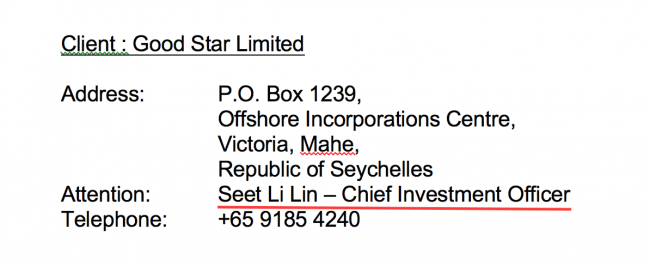Good Star - recipient of USD$330 million from 1MDB