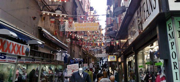La mia Napoli  (di Gianluca Pinelli)
