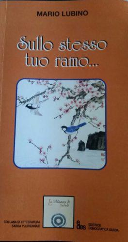 La poesia di Mario Lubino
