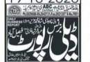 نبی پاک کی آمد سے جہالت کا خاتمہ ہوا اور ہر طرف نور پھیل گیا۔امیر فیصل آباد حاجی سلیم