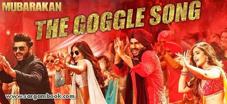 The Goggle Song (Mubarakan) Sargam Notes