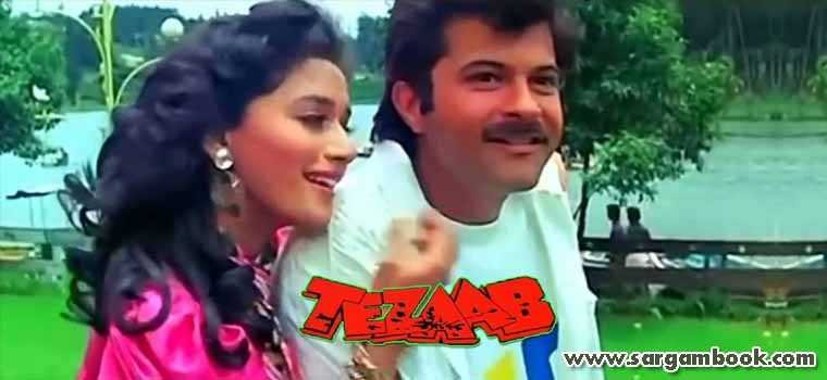 Keh Do Ki Tum Ho Meri Warna (Tezaab)