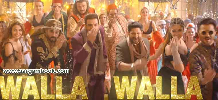 Walla Walla (Pagalpanti) Sargam Notes