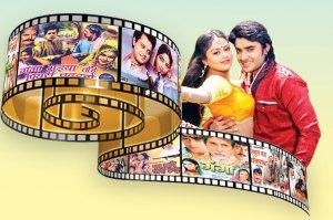 Hit bhojpuri movies