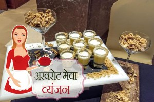 walnut almond recipes hindi