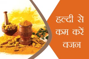 use of turmeric to burn fat