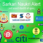 SarkariExam Alert