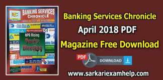 Banking Services Chronicle (BSC) Magazine April 2018 PDF Download