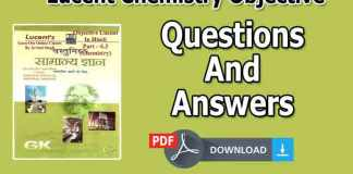 Lucent Chemistry Objective Questions And Answers (रसायन विज्ञान वस्तुनिष्ठ प्रश्न उत्तर) PDF Book Free Download