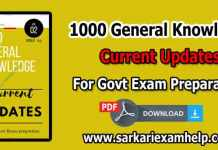 Download 1000 General Knowledge in English Current Updates For Govt Exam Preparation PDF