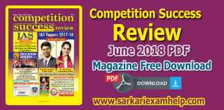 Competition Success Review Magazine June 2018 PDF Download