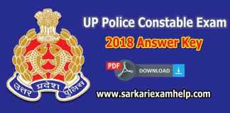 Download UP Police Constable Exam 2018 Answer Key PDF in Hindi