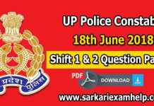 Download UP Police Constable Exam Question Paper Held on 18 June 2018 (Shift 1 & 2)