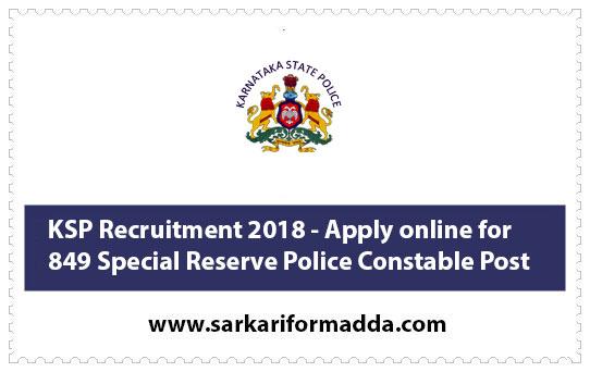 KSP Recruitment 2018