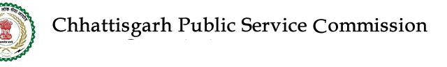 CGPSC 2018 – State Service Exam Interview Admit Card Download