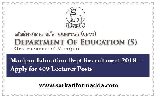 Manipur Education Dept