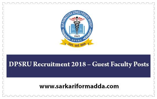 DPSRU Recruitment 2018 – Guest Faculty Posts