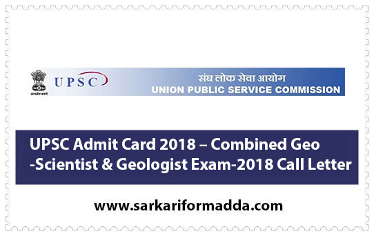UPSC Admit Card 2018 – IES/ ISS Exam 2018 / Combined Geo-Scientist & Geologist Exam-2018 Call Letter