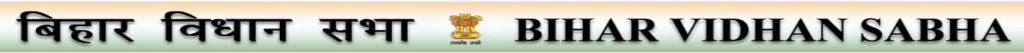 Bihar Vidhan Sabha Recruitment 2018-Apply Online for Junior Clerk, Translator Posts