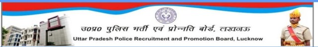 UP Police Admit Card 2018-Constable DV/ PST Admit Card Download
