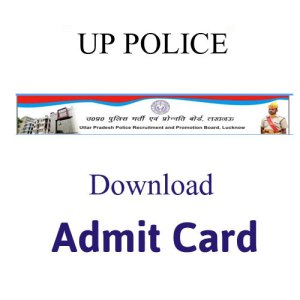 UP Police Admit Card 2018- Constable 2018 DV/ PST/ PET Call Letter