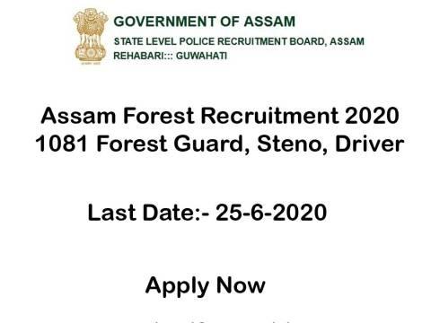 Assam-Forest-Recruitment-2020