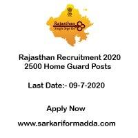 rajasthan home guard-post