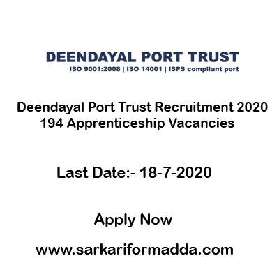 Deendayal-Port-Trust