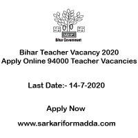 bihar-teacher-vacancies