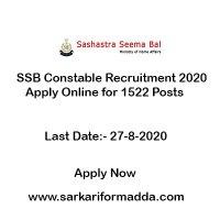 ssb-constable