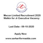 Mecon-Limited-Recruitment-2020