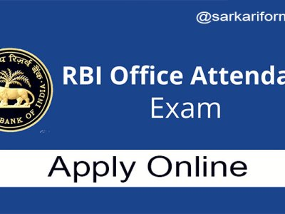 Office Attendant rbi