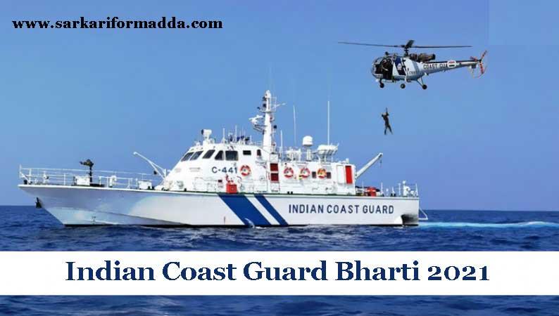 Indian-Coast-Guard-Bharti-2021